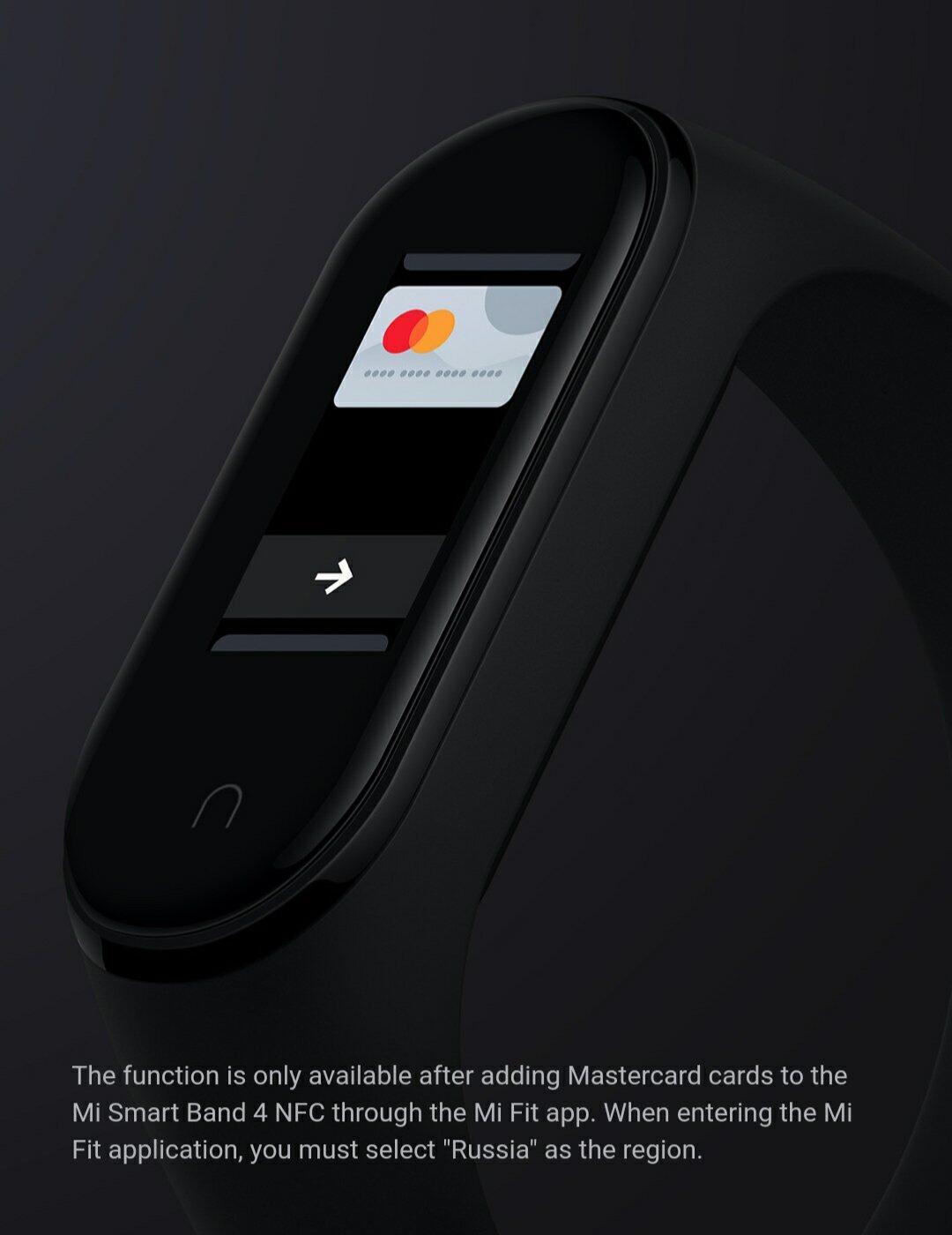 Xiaomi Mi Band 4 Mastercard