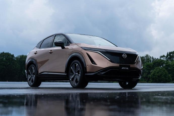 Nissan Ariya Front