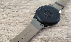 Ticwatch C2 Plus Unterseite