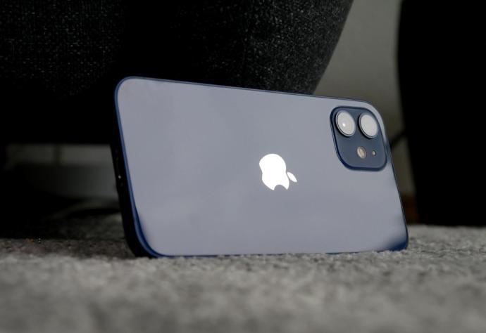 Apple Iphone 12 Seite