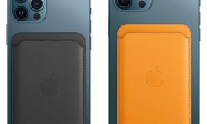 Apple Magsafe Iphones