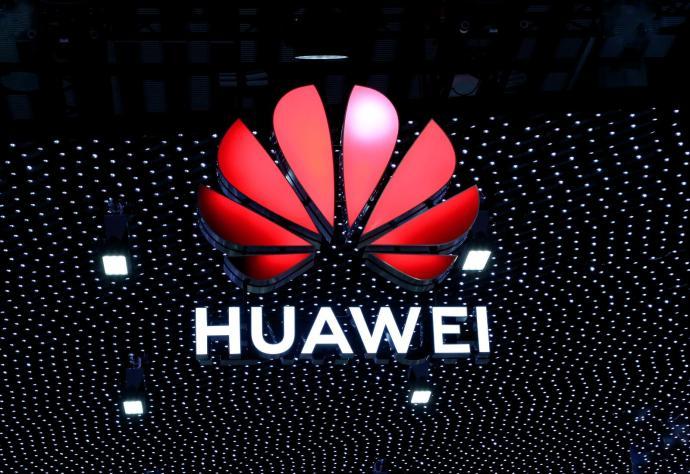 Huawei Header Logo