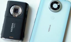 Nokia N95 Neuauflage