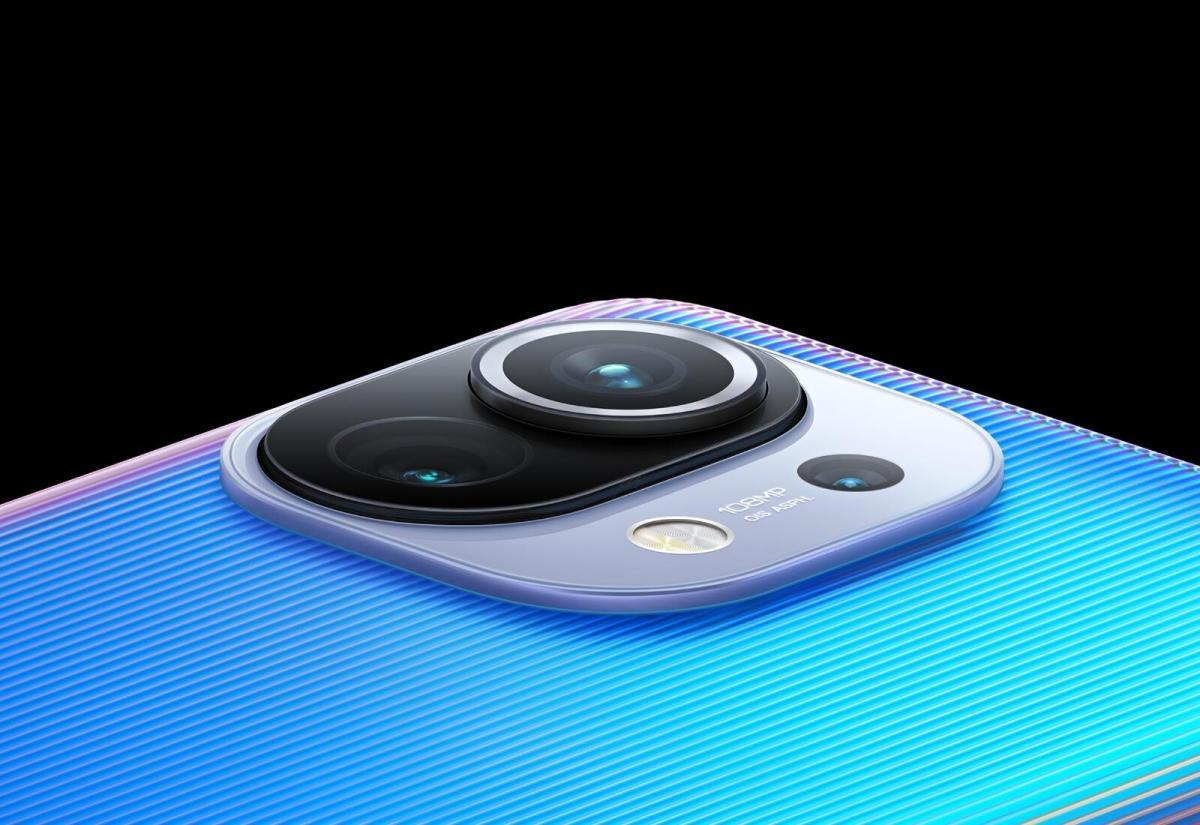 Xiaomi Mi 11 Kamera Header