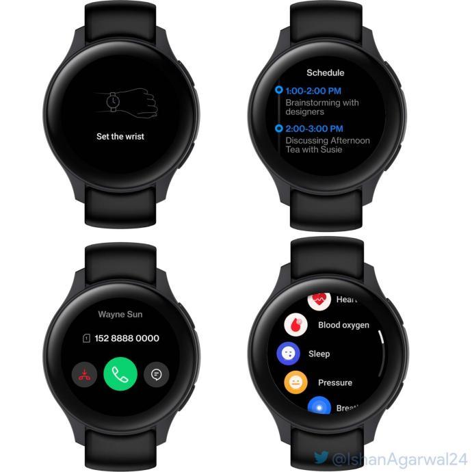 Oneplus Watch Leak2