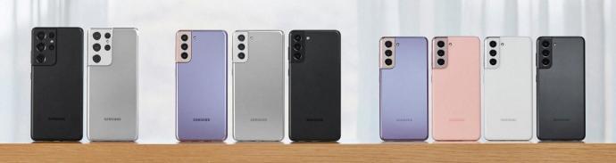 Samsung Galaxy S21 Farben