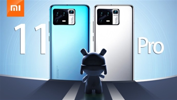 Xiaomi Mi 11 Pro Leak