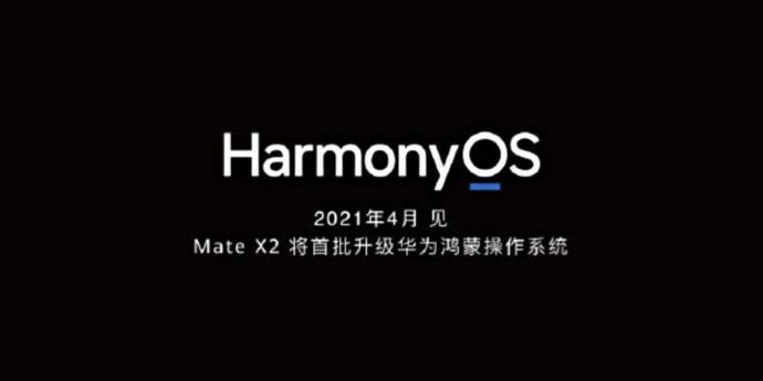 Harmony Os Mate X2 China
