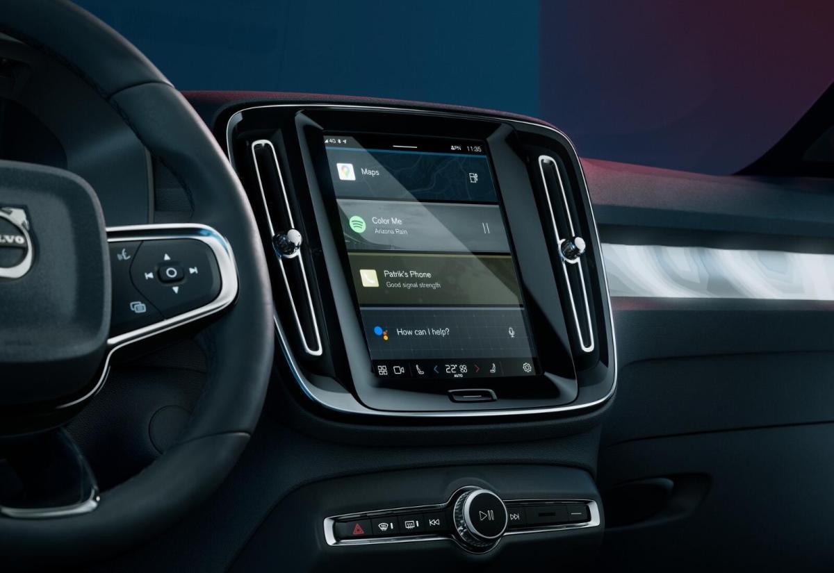 Volvo Auto Infotainment Header