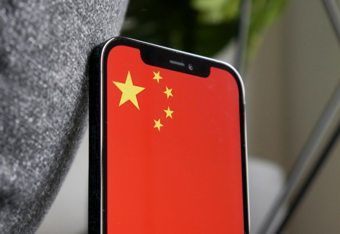 Apple Iphone China Header