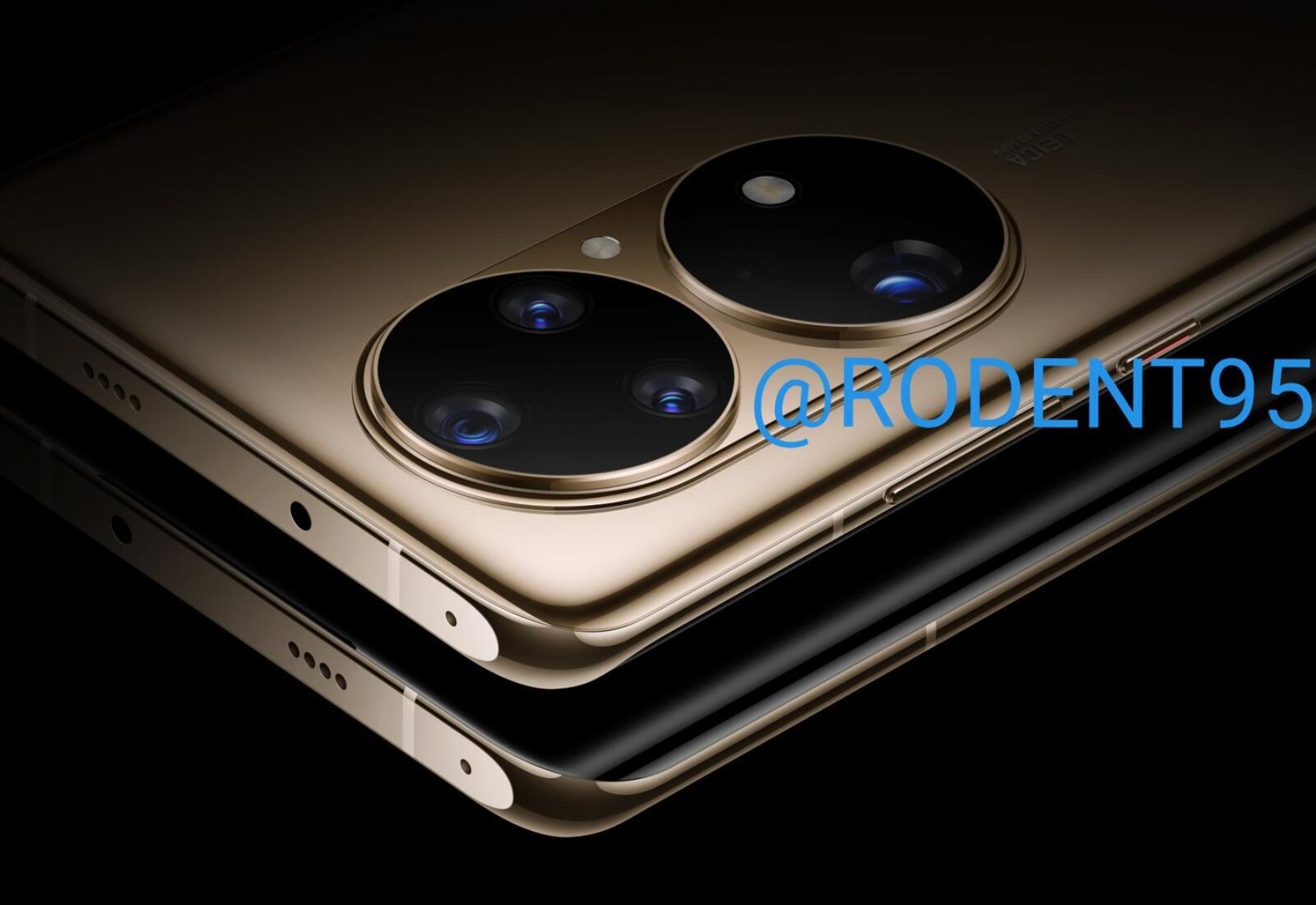 Huawei P50 Leak Header