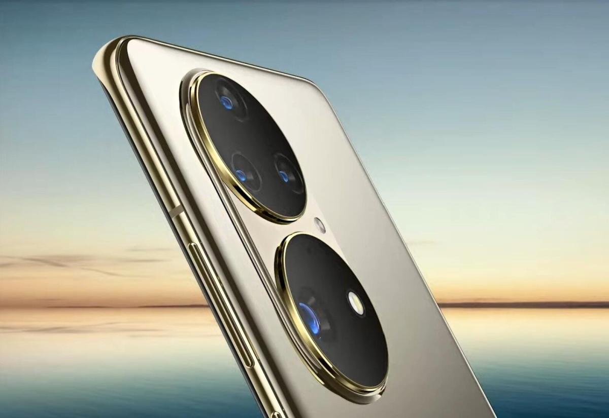 Huawei P50 Kamera Header