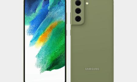 Samsung Galaxy S21 Fe Leak Header