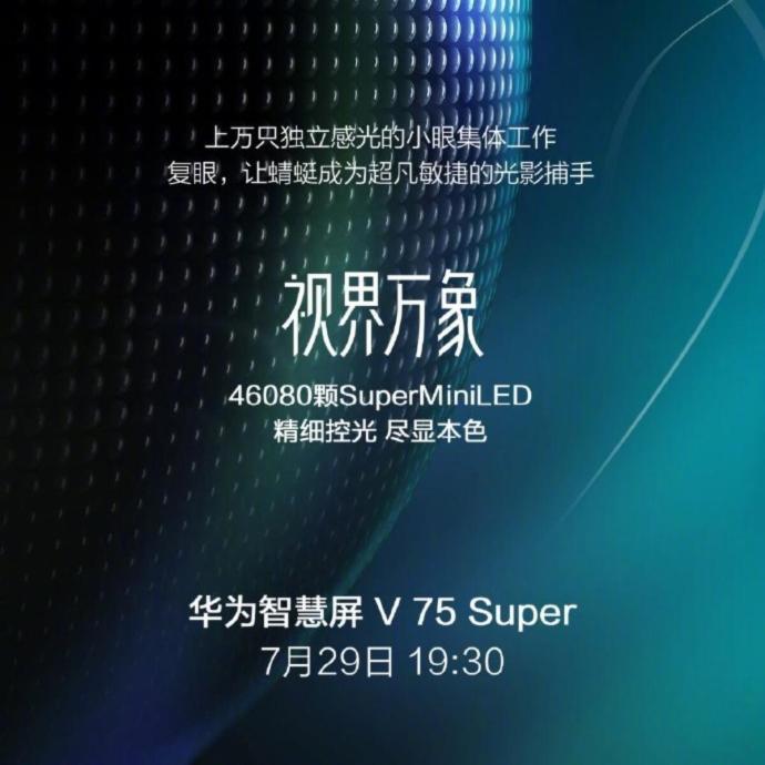 Huawei V 75 Super Mini Led Tv