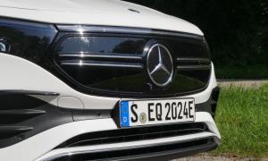 Mercedes Benz Eqa Detail
