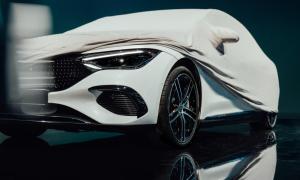 Mercedes Benz Eqe Teaser Header