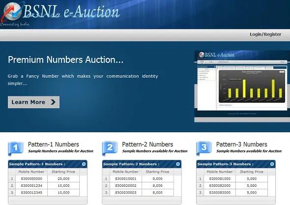 bsnl-premium-number-website-auction