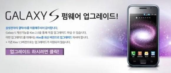 Galaxy-S-Value-Pack-Korea