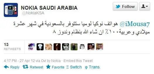 Nokia-Saudi-Arabia-WP8-Tweet