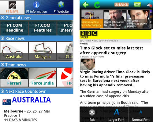 f1-news-android-app