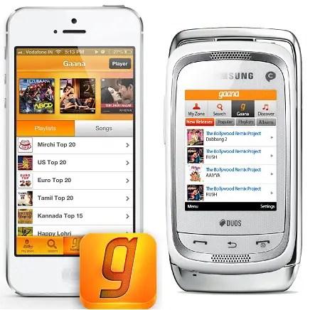 Gaan-Music-iPhone-J2ME
