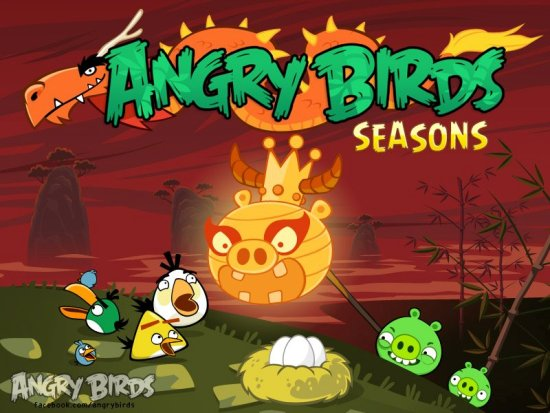 angry-birds-year-of-the-dragon