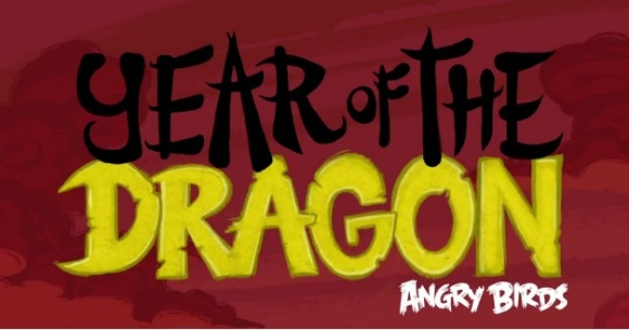 angry-birds-yearofdragon