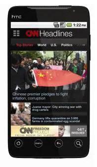 cnn_app_android