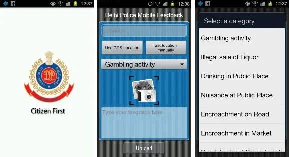 delhi-police-feedback-app