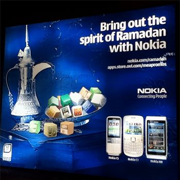 free_islamic_apps_for_ramadan_by_nokia