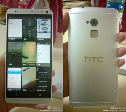 htc-one-max-leak-image