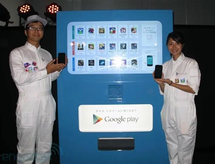 Google-Play-vending-machine