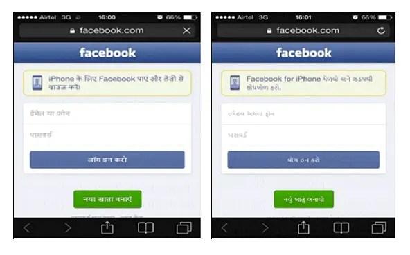 Airtel-FB-Free
