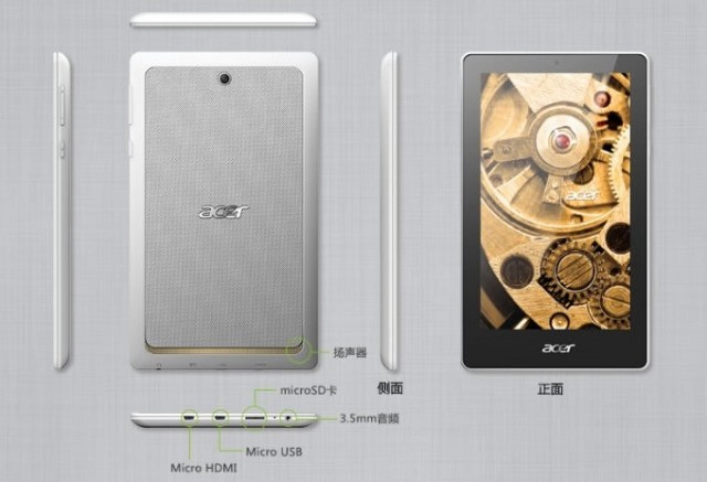 Acer-Tab-7-e1389616747881