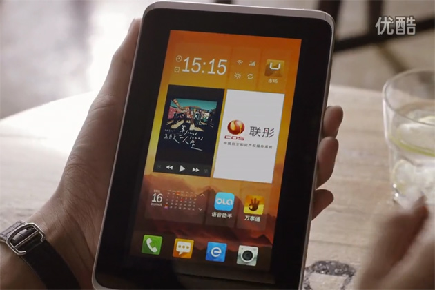 China-Operating-System-Tablet