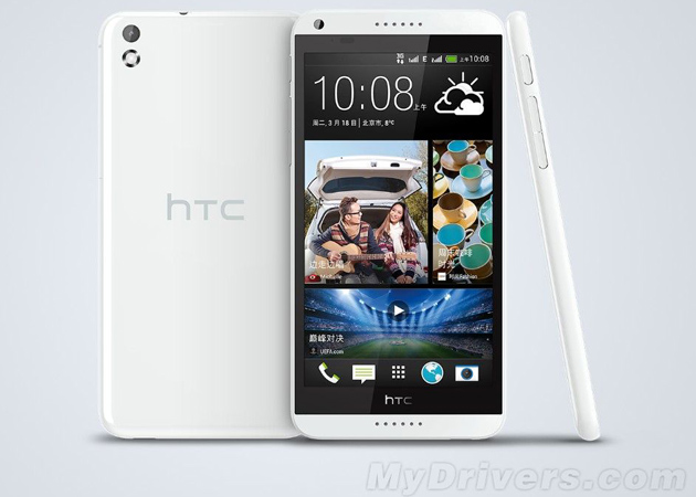 htc-new-desire-8-leak1