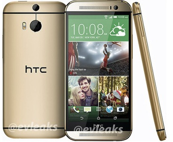 All New HTC One Gold version