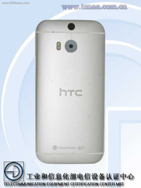 All-New-HTC-One-Tenna-1