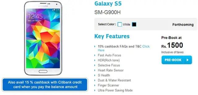 Samsung Galaxy S5 deal 15 percent off