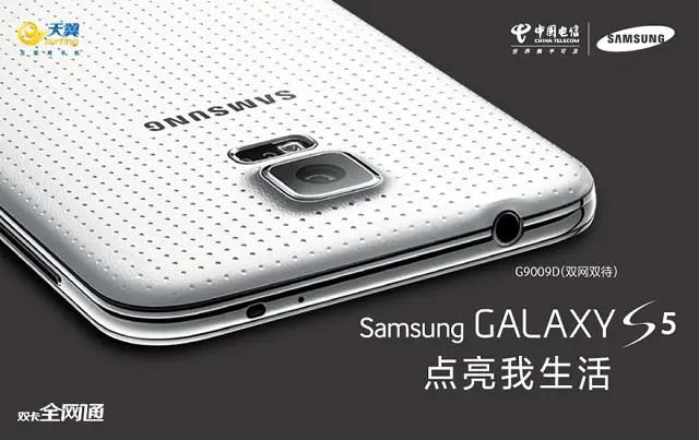 Samsung-galaxy-s-5-dual-sim-china