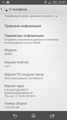 Android-4.4.4-Sony-Xperia-Z1-Compact
