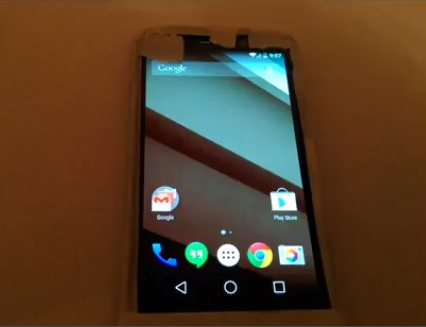 Moto-mysterious-android-l-device-leak