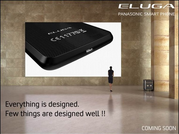 Panasonic-Eluga-teaser-India