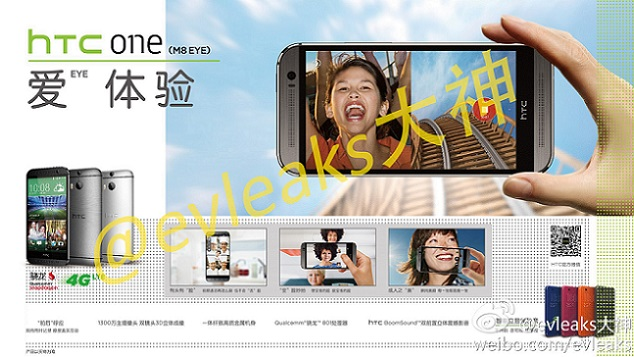 HTC-One-M8-Eye-weibo-leak