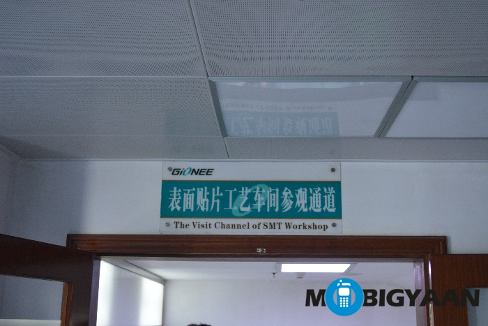 Gionee-Factory-09