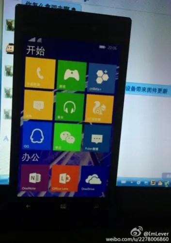 Windows-Phone-10-leak-1-e1421477293640