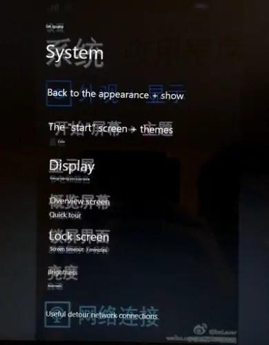 Windows-Phone-10-leak-3-e1421477318401