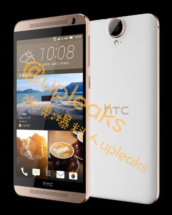 HTC-One-E9-Plus-press-leak-3