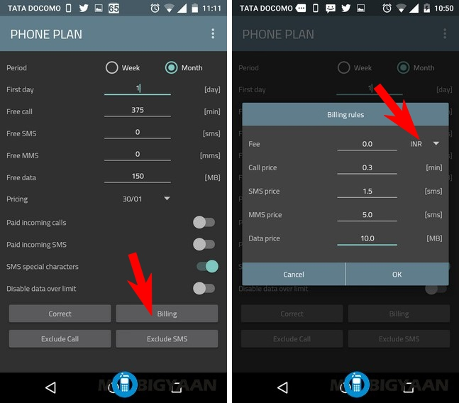 How-to-monitor-your-postpaid-bills-on-Android-27