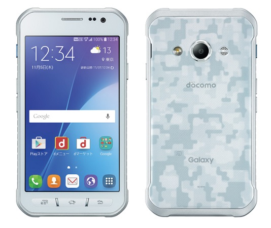Samsung-Galaxy-Active-Neo-official
